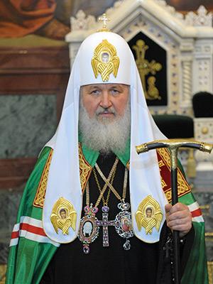 Cвятейший Патриарх Московский и всея Руси КИРИЛЛ